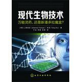 Modern Biotechnology: Panacea or New Pandora's Box: HE LAN ]J.