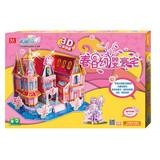 L & Light 3D stereoscopic fight inserted : Spring Magic Sakura mansion(Chinese Edition): GUANG ...
