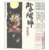 Ministry sets Onmyouji book series 01-12 (Set: MENG ZHEN MO
