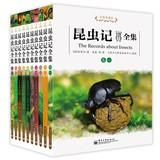 Insect ( Set ) ( 1-10 volumes )(Chinese Edition): FA ] FA BU ER