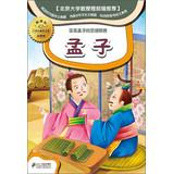 Pupils Sinology library : Mencius ( color pictures of the New Curriculum )(Chinese Edition): MENG ...
