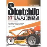 CAX engineering Series : SketchUp 8.0 Chinese version from the entry to the master (with DVD-ROM ...