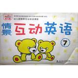 Kindergarten interactive English course scenario : Scenario Interactive English ( 7 )(Chinese ...