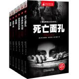 Pocket suspense thriller Hall ( 2 ) : 7-12 ( Set of 6 )(Chinese Edition): MEI ] A ER FU LEI DE XI ...