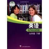English(Chinese Edition): YAN HUA XING
