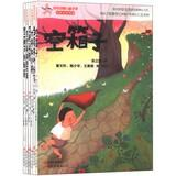 Comments centuries China famous children's literature book series ( Series 4 ) ( Set of 6 )(...
