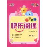 Fifth grade (Vol.2) - Primary English Happy reading - Tianli 38 sets(Chinese Edition): BEN SHE