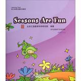 Huijia LearningTown children English theme textbook series : SeasonsAreFun(Chinese Edition): BEI ...