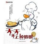 New A4 pie in the sky every day. Wu Yu 9787807407355 Shanghai Culture Publishing House(Chinese ...