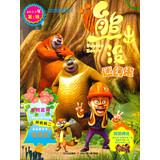 China Children & Bear infested Figure (Series 1 ) : Psychedelic Fruit ( 2013 )(Chinese Edition)...