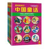 China 's most beautiful fairy tale beautiful autumn ( July-September ) ( Set of 9 )(Chinese ...