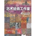 Art painting studio material -45 a creative: DA LIN AO