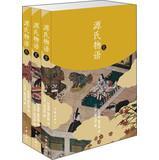 Genji monogatari (suits all 3 roll)(Chinese Edition): RI ] ZI SHI BU