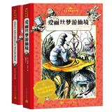 Humanities bilingual children's libraries: Alice in wonderland chinese-english (set of 2 copies...