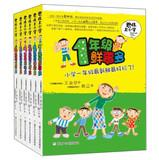 Jun wei primary school the latest version (set 1-6 copies)(Chinese Edition): WANG SHU FEN