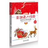 Legends of Santa Claus: his life and: MEI ] BAO
