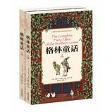 Grimm's fairy tales (Set 2 Volumes) (German: DE ] YA