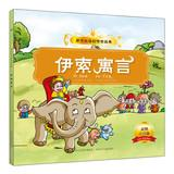 Children must read classics: Aesop's fables (color map of phonetic version)(Chinese Edition): ...