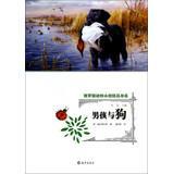 Russia animal novel high-quality goods of ling: SA SANG BA