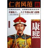 Noble demeanor: kang (Chinese Edition): LENG XUE FENG