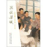 yuan yi li md
