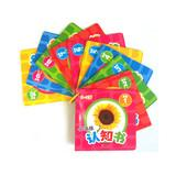 Little dolphin cognitive book: natural (0 to 3 years old) (suits all 10 copies)(Chinese Edition): ...