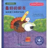 Best friend: how to establish and maintain the friendship(Chinese Edition): MEI ] JI ER NEI MA KE (...