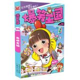 Laugh and the kingdom of 66(Chinese Edition): ZHU BIN