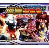 Heisei series Ultraman monster set of files (high Soar Terman volume)(Chinese Edition): RI BEN YUAN...