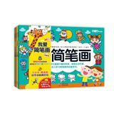 I love stick figure (Family Volume) (Set of 4)(Chinese Edition): JIA LIANG CHUAN MEI