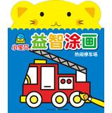 Baby puzzle painting: lively parking(Chinese Edition): HAI TUN CHUAN MEI