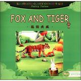 Fox and Tiger(Chinese Edition): YANG YING YING