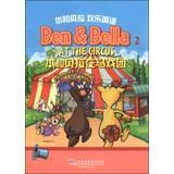 Ben & Bella 2: At The Circus(Chinese Edition): DE GUO Early Learning Group CHU BAN SHE . LU YI ...
