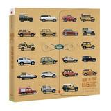 Land Rover File - 65th Anniversary Edition: All Models Since 1947(Chinese Edition): YING ] AI RUI ...