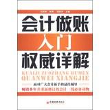 Detailed account of the authority to do: SHI QING NIAN