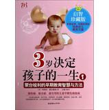 3-year-old child's life a decision: Montessori early: YI ] MA