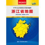 Series Map provincial People's Republic of China: Zhejiang Map (boxed folding version) (new ...
