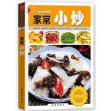 Homemade Dishes(Chinese Edition): XU XIANG TING