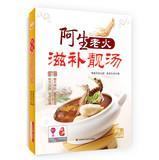 A nourishing soup raw old fire(Chinese Edition): ZHU YI SHENG