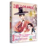 Orange: Dream Set (2014 02 gift Mostly: YI LIN MAN