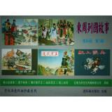Eastern Zhou story: Uncooperative war drama Wing: ZHU GUANG YU