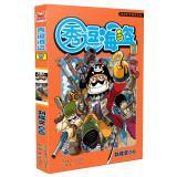 Slayers Pirates 7(Chinese Edition): LIU CHENG WEN