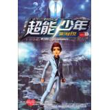 Super Junior (Season 1): temporal shock 3(Chinese Edition): XIAO YUN FENG