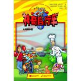 Der groe Schnitzel-Schatz(Chinese Edition): AO DI LI ] TUO MA SI BU RE QI NA