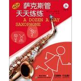 A Dozen A Day Saxophone(Chinese Edition): MEI ] EM BO NA MU