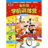 Bugs Bunny Preschool Camp Carnival tourists(Chinese Edition): MEI GUO HUA NA GONG SI BIAN