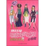 Girls love fashion dress sticker full collection: Daily Life Show (containing more than 300 ...