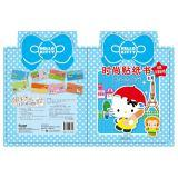 HELLO KITTY Fashion Sticker Book: Happy to travel (with sticker 1)(Chinese Edition): CUI ZHONG LEI ...