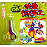 I love to do it manually: Military Weapons (with child safety scissors)(Chinese Edition): SHANG HAI...