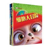 DK Children's Department of Popular Science (Set of 3 with CD 1)(Chinese Edition): YING ] YUE ...